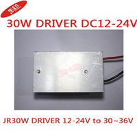 Driver adaptor power supply for 30W led high power led light lamp 12-24V to 30~36V