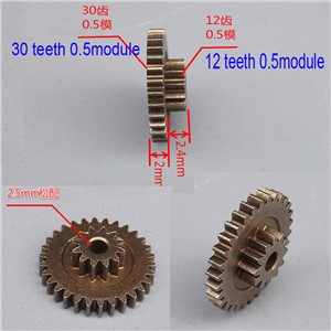1pcs All-metal gears  0.5module /12 tooth gear +0.5module / 30  tooth gear  Hole size 2.5mm (No close fit) gear