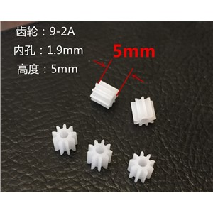 500pcs Mini Plastic 92A Motor Shaft Gear Sets 9 Tooth 2mm Hole Diameter DIY Helicopter Robot Toys