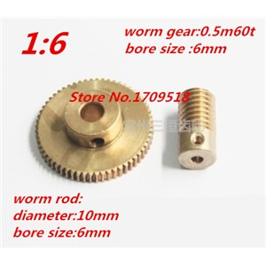 1 sets 0.5M60t  60 teeth worm gear reduction ratio:1:60 worm rod diameter 10mm, bore 6mm