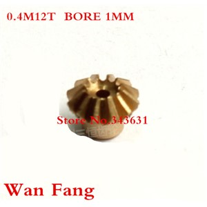 2PCS Bevel Gear  12T 0.4 Mod M=0.4 Modulus Ratio 1:1 Bore 1mm Brass Right Angle Transmission parts machine parts DIY