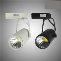 5/7W Integration COB LED Track Light for store/shopping mall lighting lamp Color optional White/black Spot light y1020