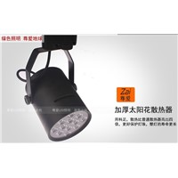 12w led track lamp ming mounted spotlights high power spotlights 12w led track light AC 85-265V