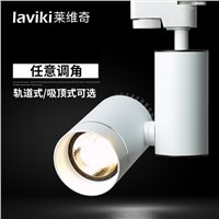 12W White Spotlight with Die-Cast Aluminum Fixture