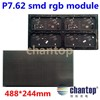 P7.62 SMD RGB led Full Color display module 488*244mm 64*32pixels hub75 indoor/semi-outdoor LED Video screen 1/16 scan drive