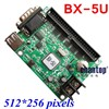 BX-5U USB+serial port led controller 512*256 pixels single&double color rich function LED wall control card drive system