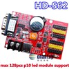 HD-S62 USB+serial port led controller max 64*1024,32*1536 pixel support monochrome & Dual color LED board control card