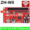 ZH-W5 Wifi led control card + wireless android phone APP, usb support 1280*128 pixels led monochrom,rgb,dual panel controller