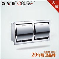 Bathroom flush toilet paper box waterproof stainless steel small roll tissue box holder toilet paper box ak16