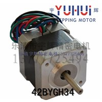 42 stepper motor / stepper motor / 42BYGH34-401A  two-phase stepper motor