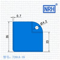 NRH 7201A-35 steel corner Protector high quality flightscase corner performance equipment case cornerite chrome finish