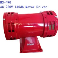 AC 220V MS-490 140db Motor Driven Air Raid Siren Metal Horn Double Industry Boat Alarm