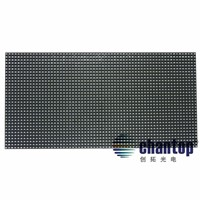 Indoor P4.75 RG SMD Dual color LED advertising display module 304*152mm 64*32 pixels HUB08 port for LED sign Board 40pcs/lot