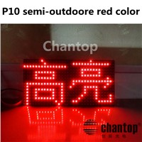 free ship P10 red led sign module semi-outdoor / indoor 320*160mm 32*16pixels high brightness for advertising led lintel display