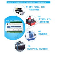 MACH3 USB Interface Board carving CNC controller / motion control card / 2000KHZ 6-axis board