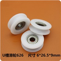 4pc 6*26.5*9mm U Groove Nylon Flexible Ball Bearings Wheels Roller for Furniture