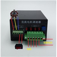 220V DC motor speed controller motor speed motor control board voltage motor drive controller