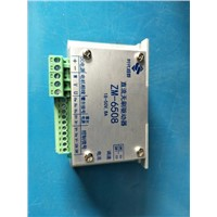 DC brushless controller 8A ZM-6508 large current brushless DC drive