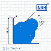 NRH7301-49 hardware package angle Thickening equipment box aluminum case corner Furniture corner Gold plating process