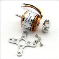 aircraft brushless motor    lzx