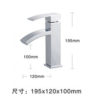 Square Vanity Sink Mixer Tap Basin Faucet with Chrome Finish Hot and Cold Water bathroom faucet 1005