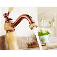 (4 Styles) Natural Jade Marble Design Gold Bathroom Basin Faucet,Copper Material  Mixer Tap Decorations for Home TP-1101