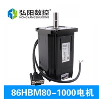 Hybrid servo servo HBS758 + 86HBM80-1000 engraving machine accessories stepper servo motor