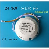 LED Color Double Temperature driver AC 85- 265V 280mA 12 - 24WTransformer Ballast + Terminal plug for Ceiling lamp Light