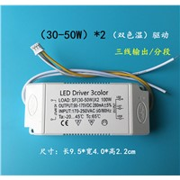 LED Double Color Temperature driver AC 150- 250V 280mA ( 24 -36 )*2W Transformer Ballast + Terminal plug for  Ceiling lamp Light