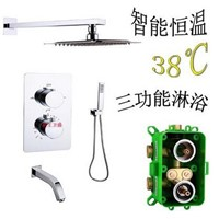 Bathroom Shower Faucet Brass Embedded Thermostatic control switch mixing valve taps Concealed Tub three function Shower sets