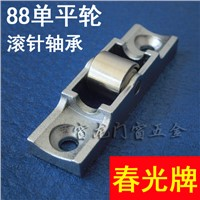 Spring brand 88 steel doors and windows pulley sliding window roller wheel sliding door window window pulley wheel flat