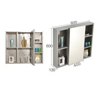 The bathroom mirror cabinet. Condole ark store content ark Stainless steel mirror cabinet