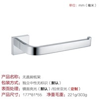 AUSWIND Stainless Steel Toilet Paper holder with stopper for bathroom accessories set wall mounted without Cover QSNQ2