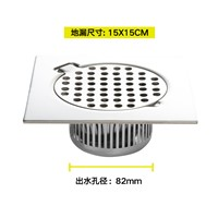 304 stainless steel floor drain, balcony outdoor, large displacement square toilet, 110 pipe drain, floor drain
