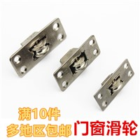 Stainless steel doors and windows pulley sliding door pulley fixed pulley and trumpet