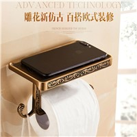 European Style Space Aluminum Antique Carved Bathroom Hardware Set Brushed Towel Rack Towel Ring Paper Holder Coat Hook At2