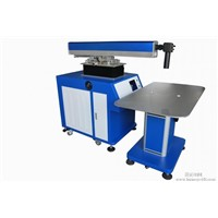 300w metal stainless steel aluminum channel letter laser welding machine price for sale