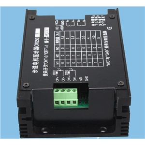 CW250 Stepper motor driver 20-60VDC 5A for nema23 nema34 stepping motor CNC engraving