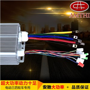 Tico 60v 3000w electric four-wheel modified walking steam car intelligent brushless permanent magnet dc motor controller