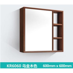 Solid wood bathroom mirror cabinet. Bathroom ark. Mirror with locker.
