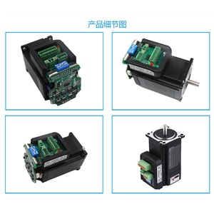 100W NEMA23 0.29Nm Integrated Servo Motor 36VDC 3000rpm JMC iHSV57-30-10-36