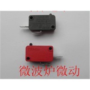 Microwave oven washing machine rice cooker pot micro switch 16A125V 250V feet often open KW7-0