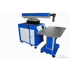 2017 advertising word laser welding machine best quality