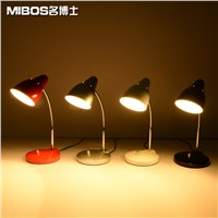 Table lamp eye protection led table lamp eye dimming work light child bed metal lamp