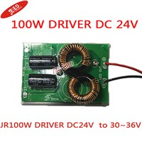 24V Driver adaptor power supply for 100W led high power led light lamp DC-24V to 30~36V