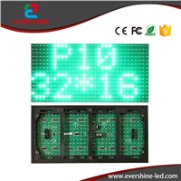10mm pixel outdoor single red color 320x160 32x16 p10 led sign module p10 single color green panel