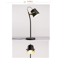 Modern Nordic style Table Lamp Iron Black E27 Base LED bulb adjustable holder study office lighting