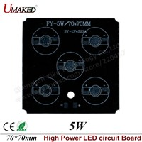 5W 70x70mm LED PCB, aluminum plate base, heat sink, DIY for Road light, floodlight, wall lamp etc