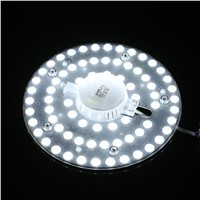LED Ceiling Module Light Rounded Replace Lamp 72 LEDs Energy Conservation
