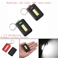 2PCS 5PCS 10PCS JRED Key chain COB LED Mini emergency lamp three modes, 3XAAA battery power supply white